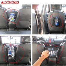 30*25 CM Car Seat Back Storage Mesh Net Bag Luggage Organiser Elastic Bags Holder Pocket For Jeep Honda Mazda Volkswagen Kia Bmw