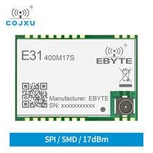 Cojxu Φ micro size широкодиапазонный радиочастотный модуль приемника