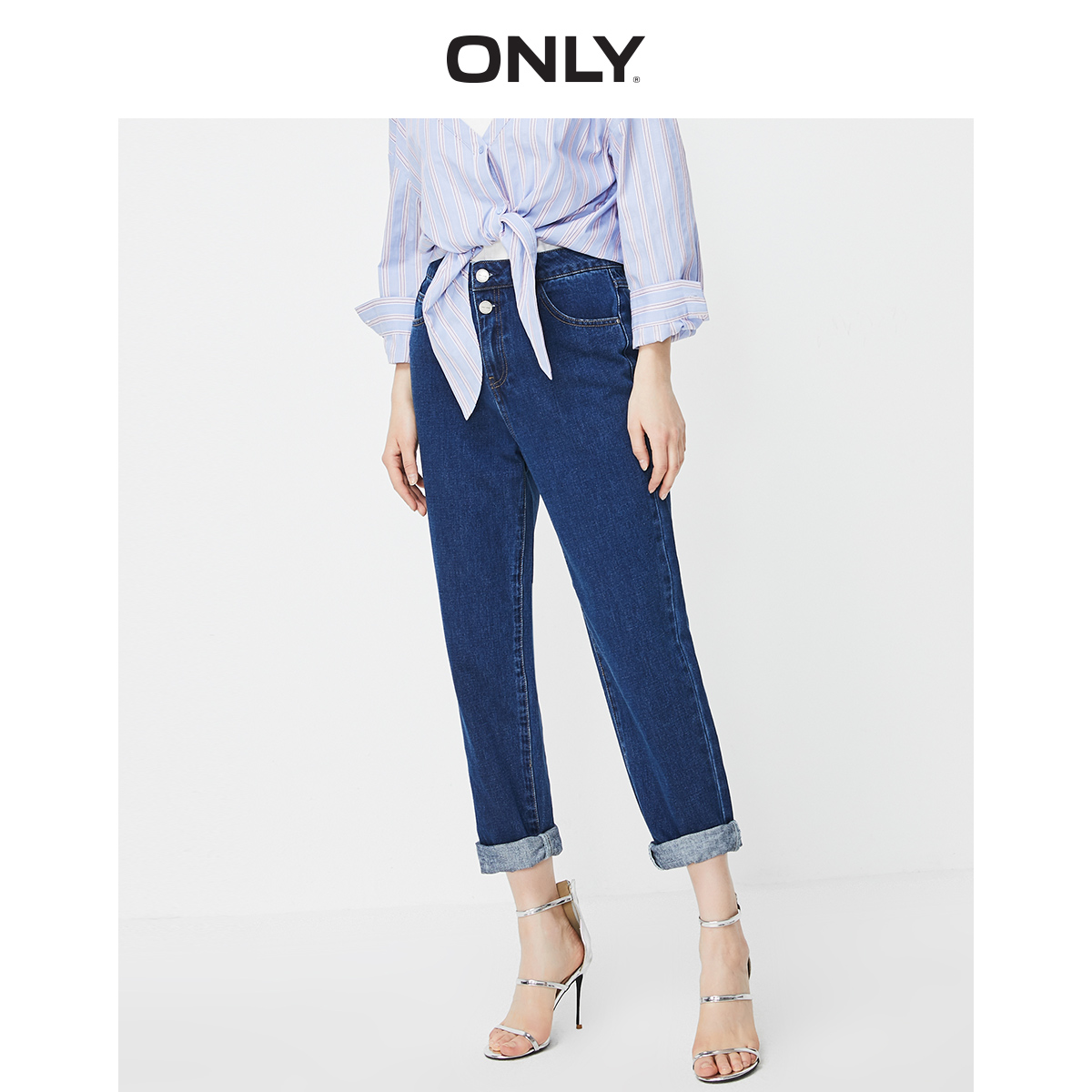 ONLY Women's Loose Straight Fit High-rise Crop Jeans | 119149521