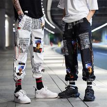 2019 New High Street Fashionable Printed Men's Jogger Trouser Hip Hop Homens Casual