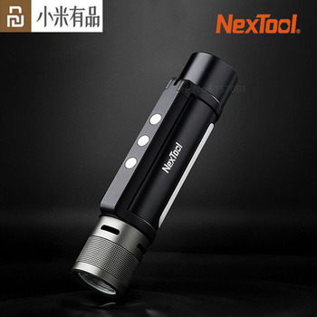 Youpin NexTool 6 in 1 Outdoor LED Flashlight Camping Lamp Waterproof Torch Telescopic Zoom Night Emergency Signal Warning Light image
