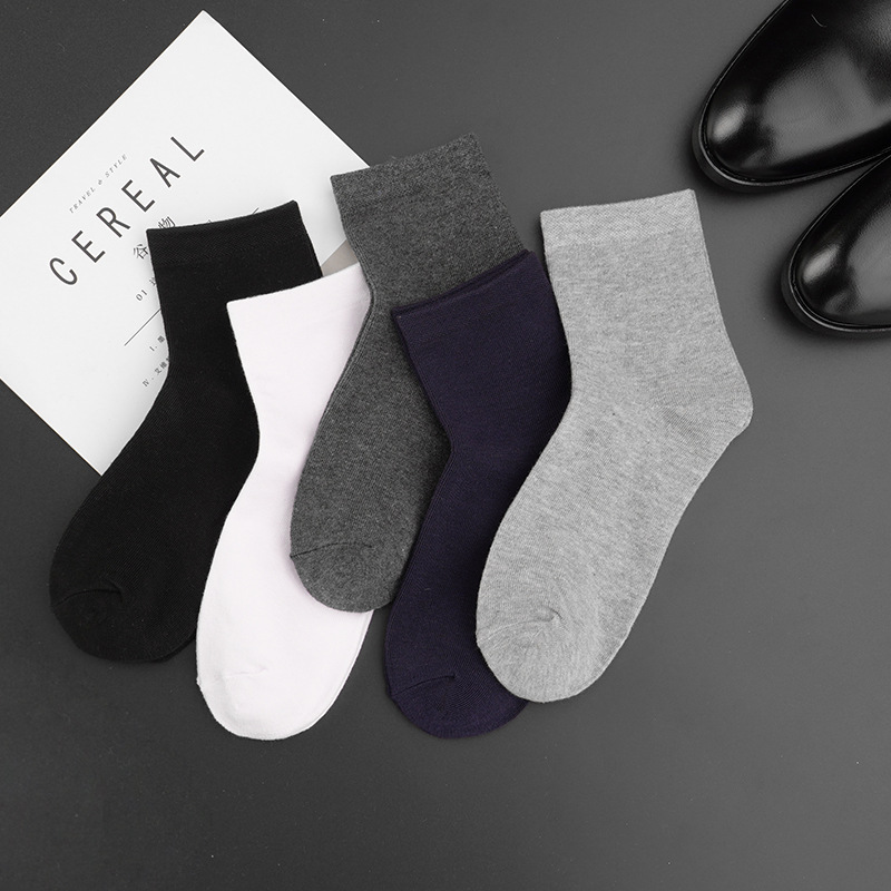 1 Pairs Of New Pure Color Medium Tube, Men's  Spring And Summer Business, Breathable Cotton Socks, Leisure And Anti Sweat