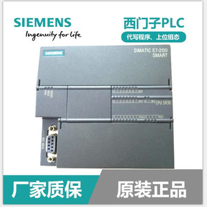 Image 2 - 新オリジナル 6ES7 288 1SR20 0AA0 SIMATIC S7 200 スマート PLC 、 CPU SR20 ST20 SR30 ST30 SR40 ST40 CR40 SR60 ST60 CR60 、 AC/DC/リレー