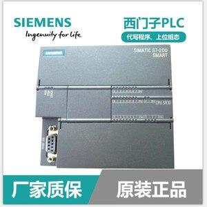 Image 2 - New Original 6ES7 288 1SR20 0AA0 SIMATIC S7 200 SMART PLC, CPU SR20 ST20 SR30 ST30 SR40 ST40 CR40 SR60 ST60 CR60 , AC/DC/RELAY