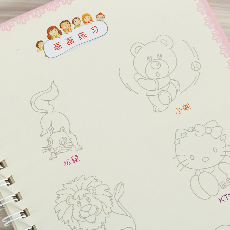 1pcs Reusable Basic Painting Copybook Hand Writing Groove Training Notebook Auto Fades Educational Toys For Children Games