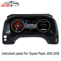 Aucar Android Instrument Panel Replacement Dashboard multimedia For Toyota Prado 2010 2016 12.3 LCD screen navi 2 din Android