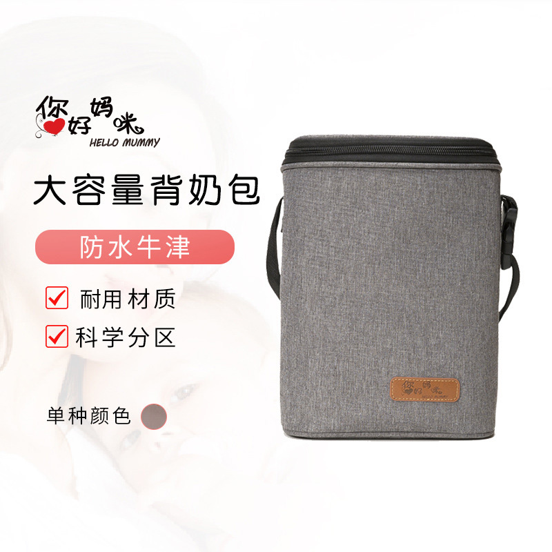 New Style Oxford Cloth Baby Nursing Breast Milk Thermal Bag Multi-functional Shoulder Waterproof Feeding Bottle Storage Bag