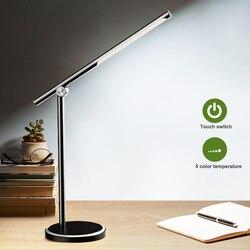 Светодиодный настольный светильник с 5 цветовыми режимами, с сенсорным управлением, заряжаемый через USB, для чтения, с защитой глаз, с таймер...