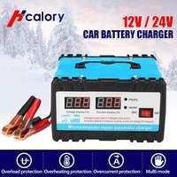 Cargador de batería automático para coche, fuente de energía de las baterías de 110V/220V 12V/24V 6-400AH 20A
