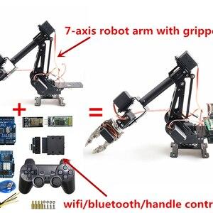 SZDOIT WIFI/Handle/Bluetooth C