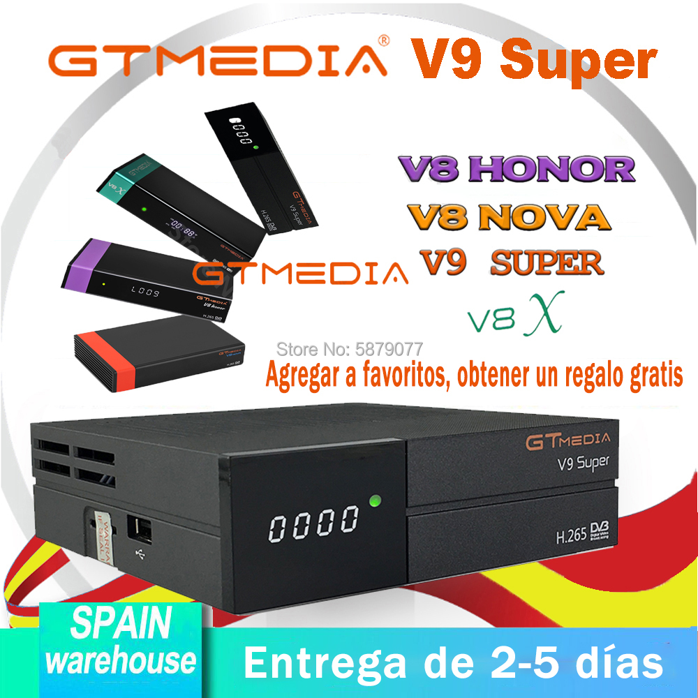 Суперспутниковый рецептор 1080P GTmedia V9 DVB-S2 GTmedia V8 NOVA Встроенный Wi-Fi GTmedia V8X H.265 декодер без приложения