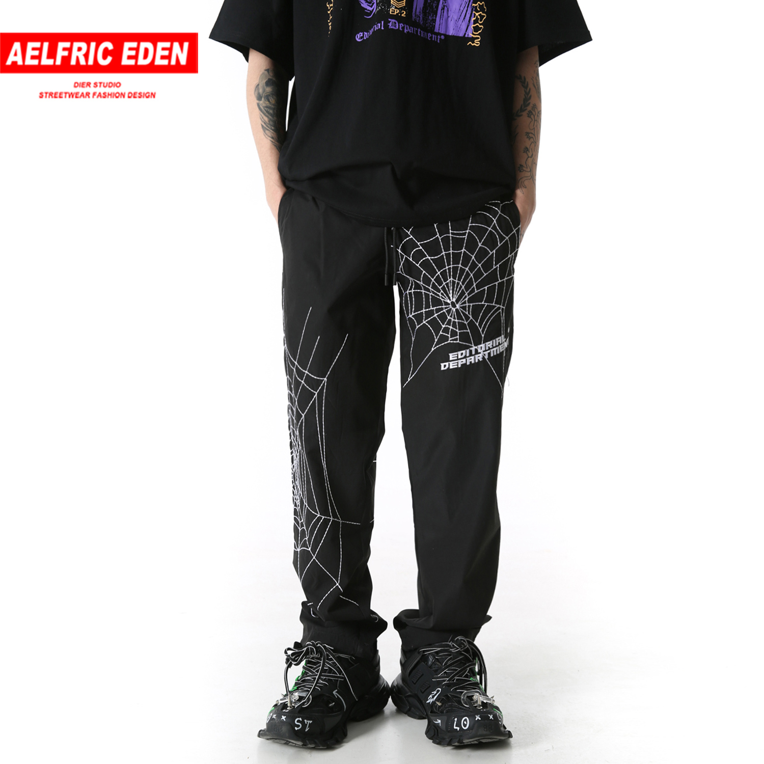 Aelfric Eden Spider Web Printing  Trousers Men 2020 Fashion Harajuku Casual Hip Hop Jogging Harlan Trousers Street Clothing