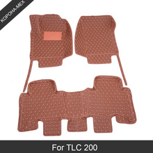 Custom Fit Car Mats For Toyota land cruiser 200 Car Mats car accessories car styling