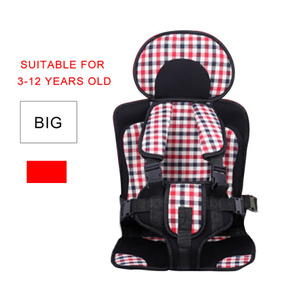 New 12Years Old Baby Chair Travel Baby Seat Portable Baby Pigsty Infant Drink Comfort armchair Adjustable Stroller Seat Pad