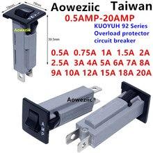 KUOYUH 92 Series 0.5A 0,75 1A 1,5 2A 2,5 3 4A 5 7 8 9 10A 12A 15A 18 20A защита от перегрузки тока перегрузки питания AC125/250VAC 32VDC