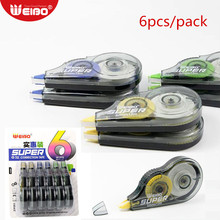 6pcs 12 meters Correction Tapes School Stationery For Supplies Office Students Writing 5mm Correct Tape