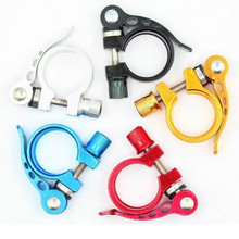 Bicycle mountain bike seat tube clamp 25.4 31.8 28.6 34.9 quick release dead fly road car rod lock