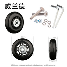 Luggage accessories suitcase wheels PU 50*22mm  high quality replacement luggage universal casters password box mute