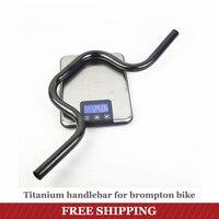 Brompton Bike SMC Titanium Handlebar M Type Folding Bicycle Handlebar OD Clamp 25.4mm 250g Black/Titanium 22.2mm World Shipping