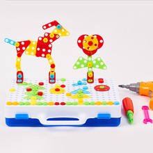Tool Set for Toddlers Children Toys Electric Drill Screws Puzzle Assembled Baby Educational Kids Jigsaw Puzzles Toy Gifts