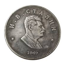 Radziecki prezydent pamiątkowa moneta pamiątkowe wyzwanie monety kolekcjonerskie kolekcja