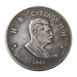 Сувенирная памятная монета советского президента, Коллекционная Коллекция монет