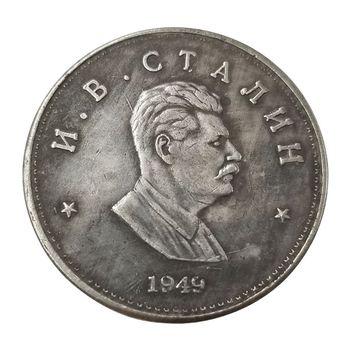 Soviet President Commemorative Coin Souvenir Challenge Collectible Coins Collection coins metal gold plated souvenir gift art collection physical bitcon coin btc case antique imitation commemorative design custom
