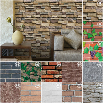 45*100cm Bricks Pattern Wall stickers Home Bedroom Decoration Environmental Protection Waterproof Vinyl Wallpaper 1