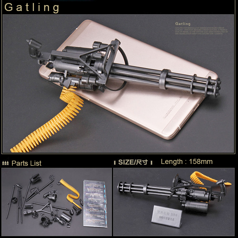 2Pcs/set 1:6 Scale 12 Inch Action Figures AK47 MG42 M1Super HK416 M16A4 FNSCAR Gatling Model Guns Heavy Machine Guns Kid DIY Toy