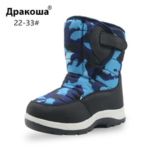 Apakowa Boys Winter Platform Boots Camouflage Pattern Children Wide Legs Suit Hiking Boots with Hook&Loops Design Kids Shoes