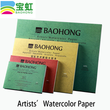 BaoHong Barteen 100% Cotton 300g Professional Artist Watercolor Paper 20Sheets Watercolor Book for Artist