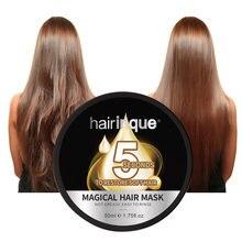 50 мл волшебный лечебная маска для волос увлажняющий питательный