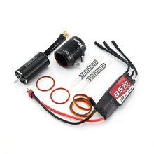 Waterproof 2948 3000KV 3450KV Motor w/ Water Cooling Jacket & 50A Brushless ESC Programming Card For RC Boat RC Accessories цена