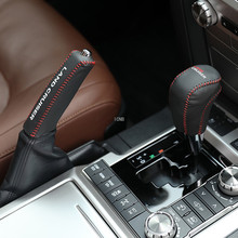Automatic Leather Gear Hand Brake Cover for Toyota Land Cruiser 200 LC200 2008 2009 2010 2011 2012 2013 2014 2015 2016 2017 2018