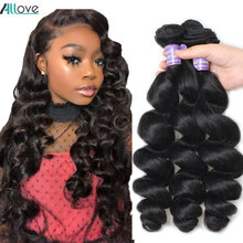 Allove Loose Wave Bundles Indian Hair Bundles 100% Human Hair Extensions Non Remy Hair Loose Wave Human Hair 3 Bundles Can Buy