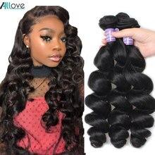 Allove mechones de pelo indio ondulado suelto extensiones de cabello humano 100%, cabello no Remy, ondulado suelto, 3 mechones