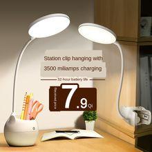 Светодиодная настольная лампа с зажимом маленький светильник