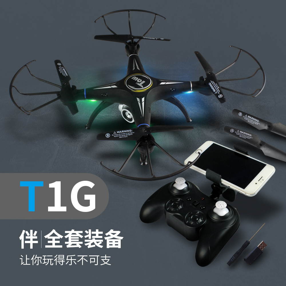 Taw T1G Aerial Camera Pressure Set High 720P High-definition Aerial Photography Children Gift Toy Remote Control Four-axis Airpl