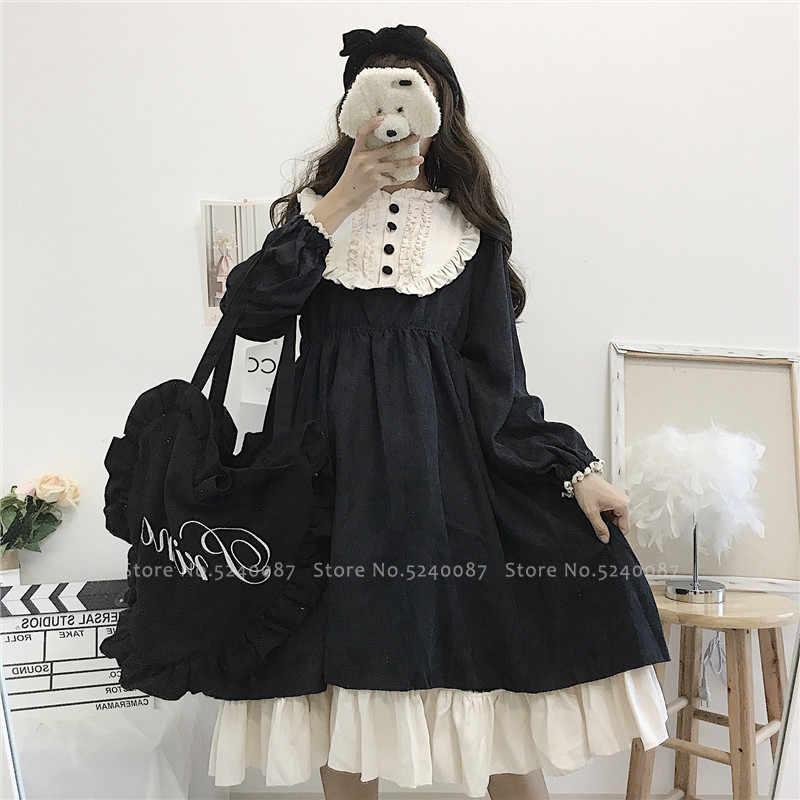 Ladies Sweet Long Sleeve Gothic Princess Cosplay Lolita Dress Costume Halloween