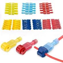 40 個 (20 pairs) クイック電気ケーブルコネクタt-タップワイヤーコネクタ自己-strippingクイックスプライス電線端子