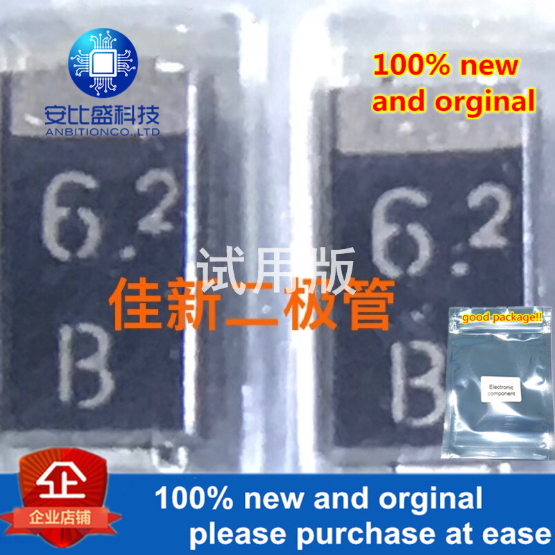 25-50pcs 100% New And Orginal HZF6.2BP 1W6.2V DO214AC Silk-screen 6.2B  In Stock