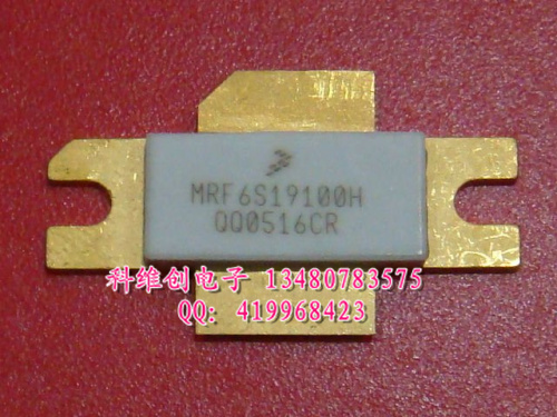 MRF6S19100H new high frequency tubes subject quotation shopkeeper--KWCDZ