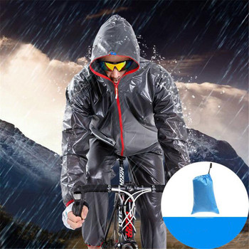 Waterproof Rainproof Cycling Jacket Men Women Reflective Windproof Bicycle Jacket Mtb Jersey Road Bike Rain Coat Windbreaker