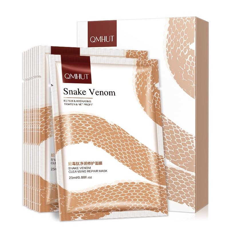 10 pieces máscara de reparo de limpeza de veneno de cobra hidratação hidratante nutritivo anti-envelhecimento tratamento de clareamento de óleo-controle de acne