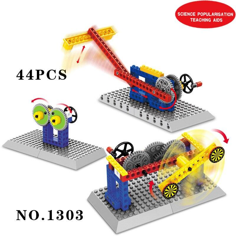 Engineering Science Gear Blocks 5
