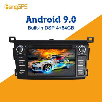 Android 9.0 PX5 4+64GB car DVD player Built-in DSP Car multimedia Radio For Toyota RAV4 Rav 4 2013-2018 GPS Navigation Headunit image