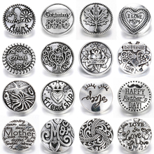 6pcs/lot Wholesale Snap Jewelry Mixed Vintage Round Metal 18mm Snap Buttons for Snap Bracelet Bangle Interchangeable Jewelry
