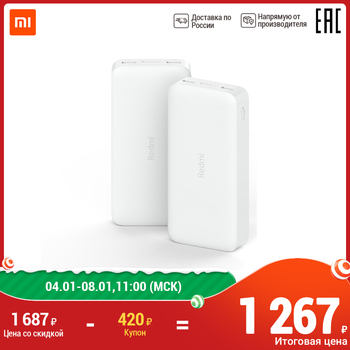 xiaomi Redmi 20000mAh 18W Fast charge Power Bank 20000mAh Внешний аккумулятор
