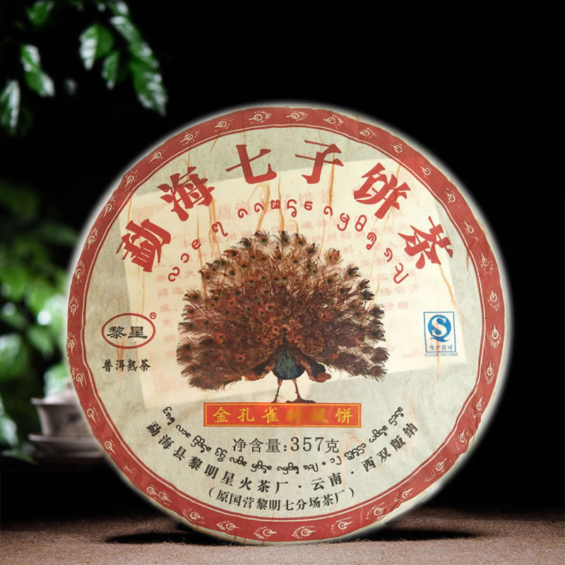 2010 Yr Chinese Yunnan Ripe Pu'er 357g Oldest Tea Pu'er Ancestor Antique Honey Sweet Dull-red Pu-erh Ancient Tree Pu'er Tea