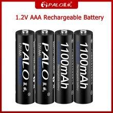 Palo 12 v aaa Перезаряжаемые Батарея для удаленного Управление